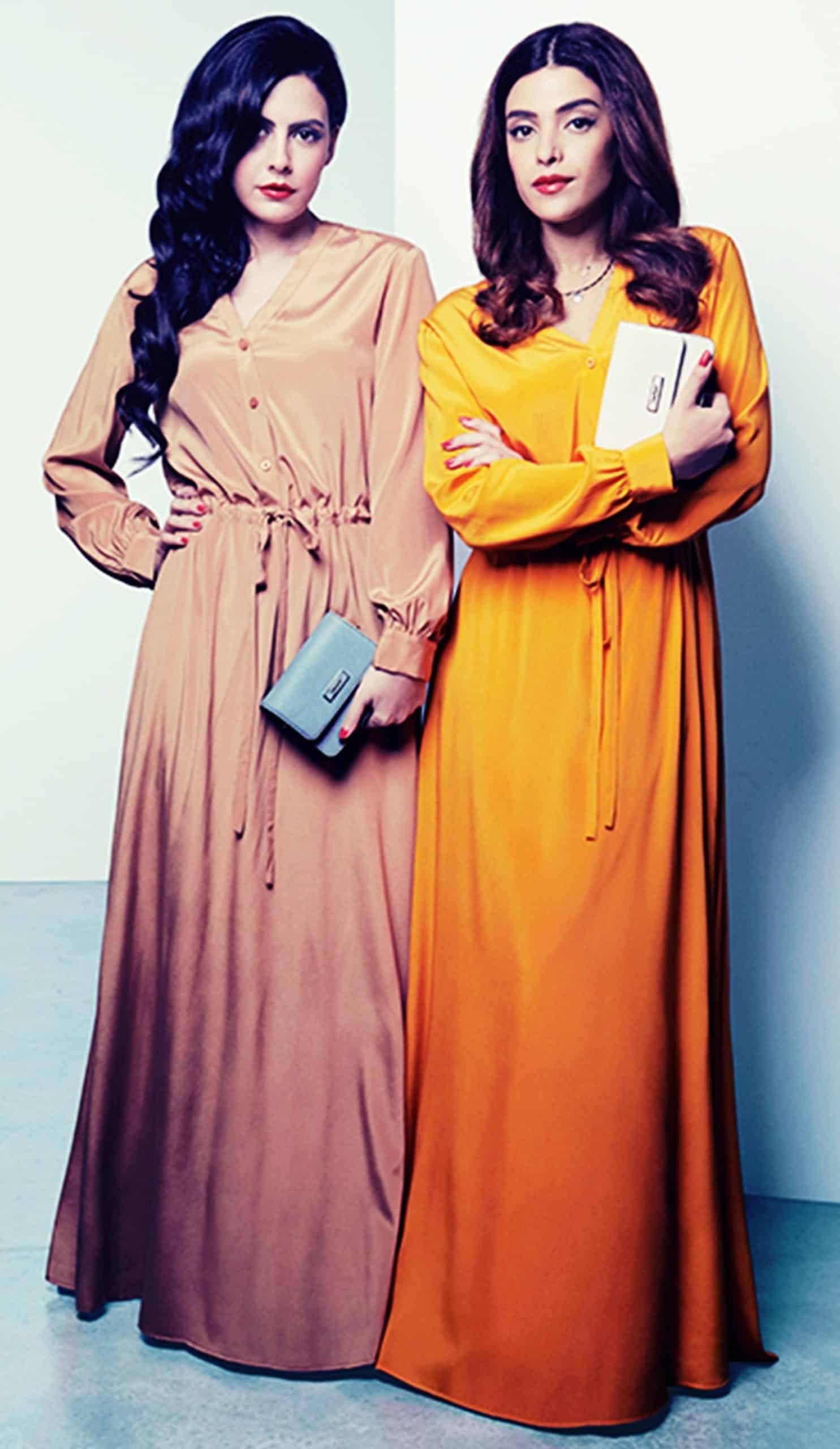 Coleção DKNY Ramadan